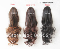 Free shipping High Quality New 65cm Long Wave 3colours U Pink One Touch Long Horsetail hair piece Wig Party wholesale