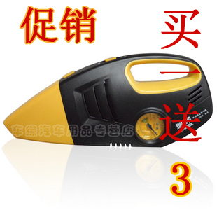 Car vacuum cleaner portable auto play pump vacuum cleaner rcp-b280
