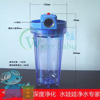 Household drinking water faucet water purifier water purifier 10 pre-filter fashion filter housing bottle