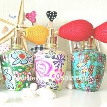 perfume spray bottle price