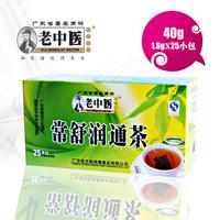 40g bowel tea  Chang Shu Runtong old Chinese free shipping relieve constipation intestinal Run man from Shu health teabag