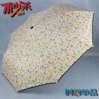 Newest Anti-uv elargol sunscreen three fold umbrella folding umbrellas