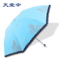 Newest Sun umbrella anti-uv sun protection umbrella super sun umbrella pencil vinyl folding
