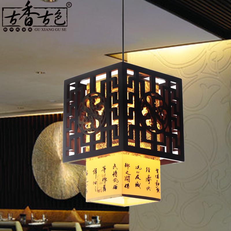 Classical single head small pendant light wool lamps chinese style antique sheepskin lighting(China (Mainland))