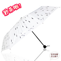 Newest Ok umbrella sun-shading sun umbrella folding lovers umbrella pattern