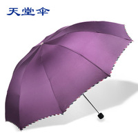 Newest Folding umbrellas super large anti-uv folding umbrellas sun-shading
