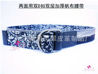 High Quality! 2013 New Fashion Women&Men Lovers Clothes Accessories Genuine leather Black Casual Belt Free Shipping PD046