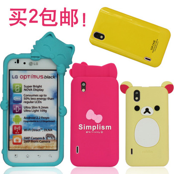 2 lgp970 mobile phone case cell phone p970 mobile phone protective case protective case phone case silica gel set