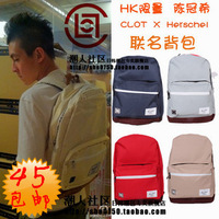 Hk series limited edition clot x herschel backpack joint backpack bag