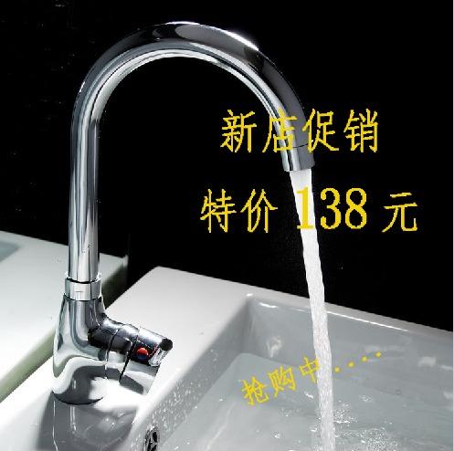 Free shipping Arrow arrow bathroom table basin faucet single hole basin hot and cold copper plumbing hose(China (Mainland))