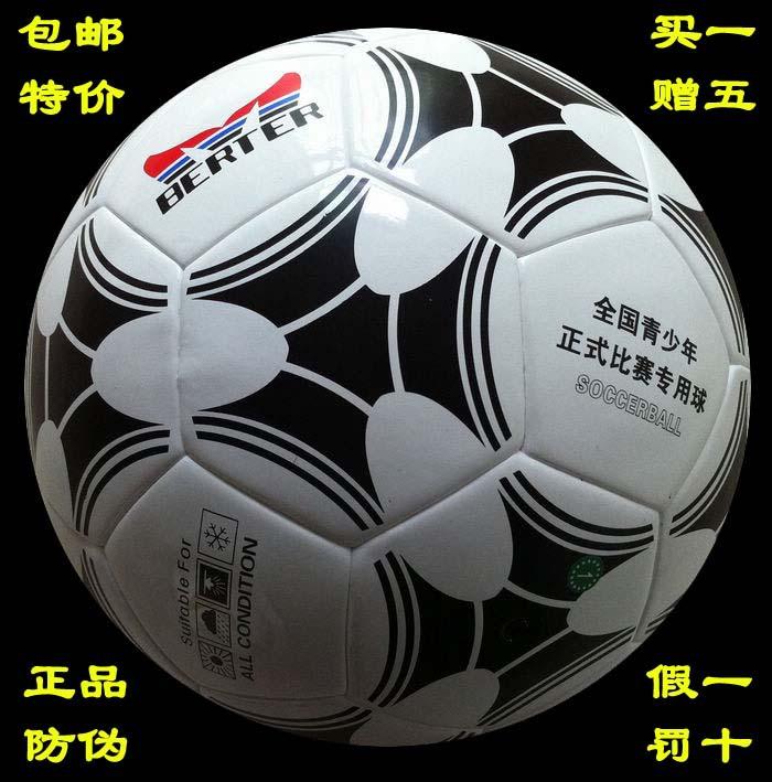 Free shipping hot sell new style Size 5 match football soccer ball PU material(China (Mainland))