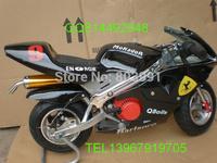 Super 49cc mini motorcycle small sports car