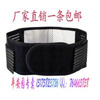 free shipping Tourmaline self-heating waist support belt autumn and winter thermal waist support