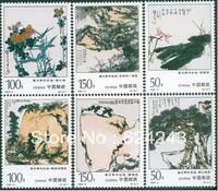 China Stamps 1997-4 Selected Paintings of Pan Tianshou, 1997