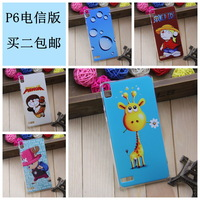 For huawei   p6 protective case huawei p6 protective case mobile phone case phone case