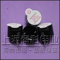 Free postage Buzzer active continuous sound one 3V 5V 6V 9V 12V  thick