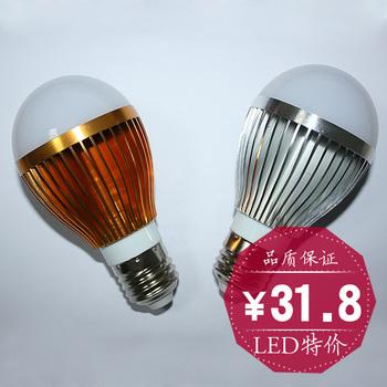 Lamp e27led energy saving bulb kit big screw-mount lighting table lamp bulb lamps 5wp004