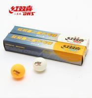 Table tennis ball hit DHS two-star 40 mm table tennis ball 1 lot / 60 PCS