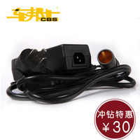 Motor inverter car transformer 5a 220v 12v household power plug adapter