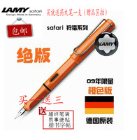 Lamy safari orange fountain pen accidnetal limited  FREE shipping