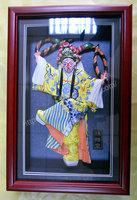 Tianjin clay figurine zhang gift birthday gift crafts ---Monke King  Beijing Opera characters