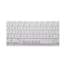 keyboard silicone promotion