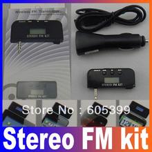 cheap stereo fm transmitter
