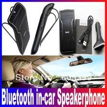 popular bluetooth broadcast