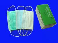 Disposable mask non-woven mask medical masks 0.12