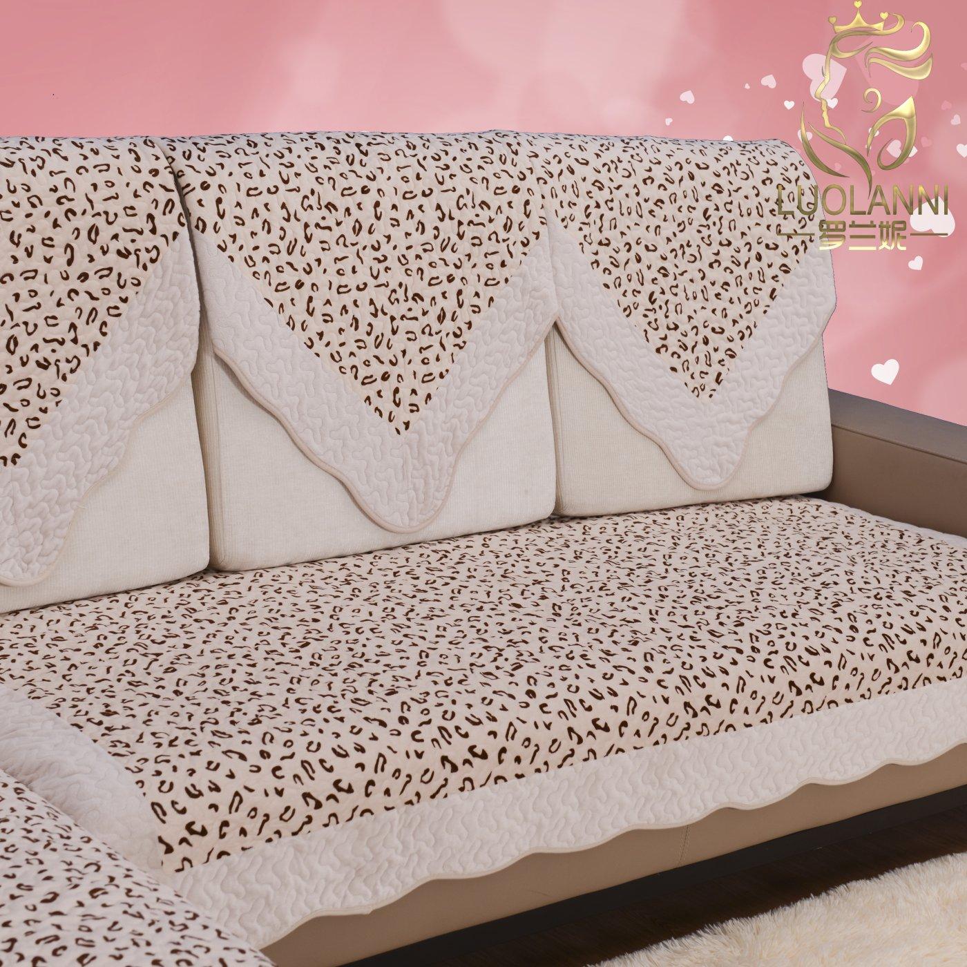 fashion leopard print slip resistant leather sofa mat