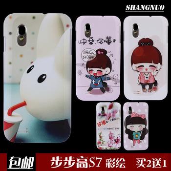 Bbk bbk phone case s7 t mobile phone case cell phone s7 vivo protective case protective case hard shell