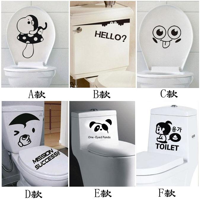 Wall stickers cartoon rabbit wc bathroom toilet tile decoration stickers q0025(China (Mainland))