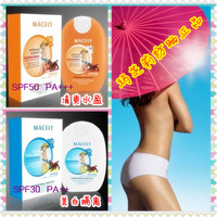Macely whitening sunscreen bb spf50pa summer
