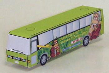 3D paper model Yakuchinone jtd24 3d large school bus handmade diy
