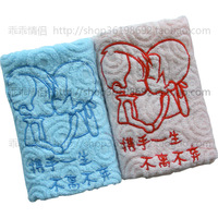 Gift cartoon lovers towel 100% cotton plain