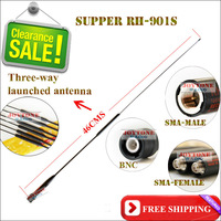 2013 Newest 45cm black SMA handheld two-way radio antenna RH-901S
