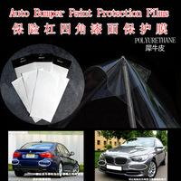 Benjack car bumper protective film paint protective film membrane rhino skin 4  OK