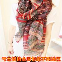 Summer beach towel silk scarf female spring and autumn sun cape ultra long dual fluid bali yarn