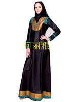 Women Islamic Clothing  black   Arabic Abaya -Free Shipping