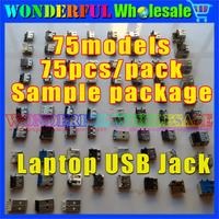 75models,75pcs, Sample package,Laptop USB Jack/USB Socket/USB Connector
