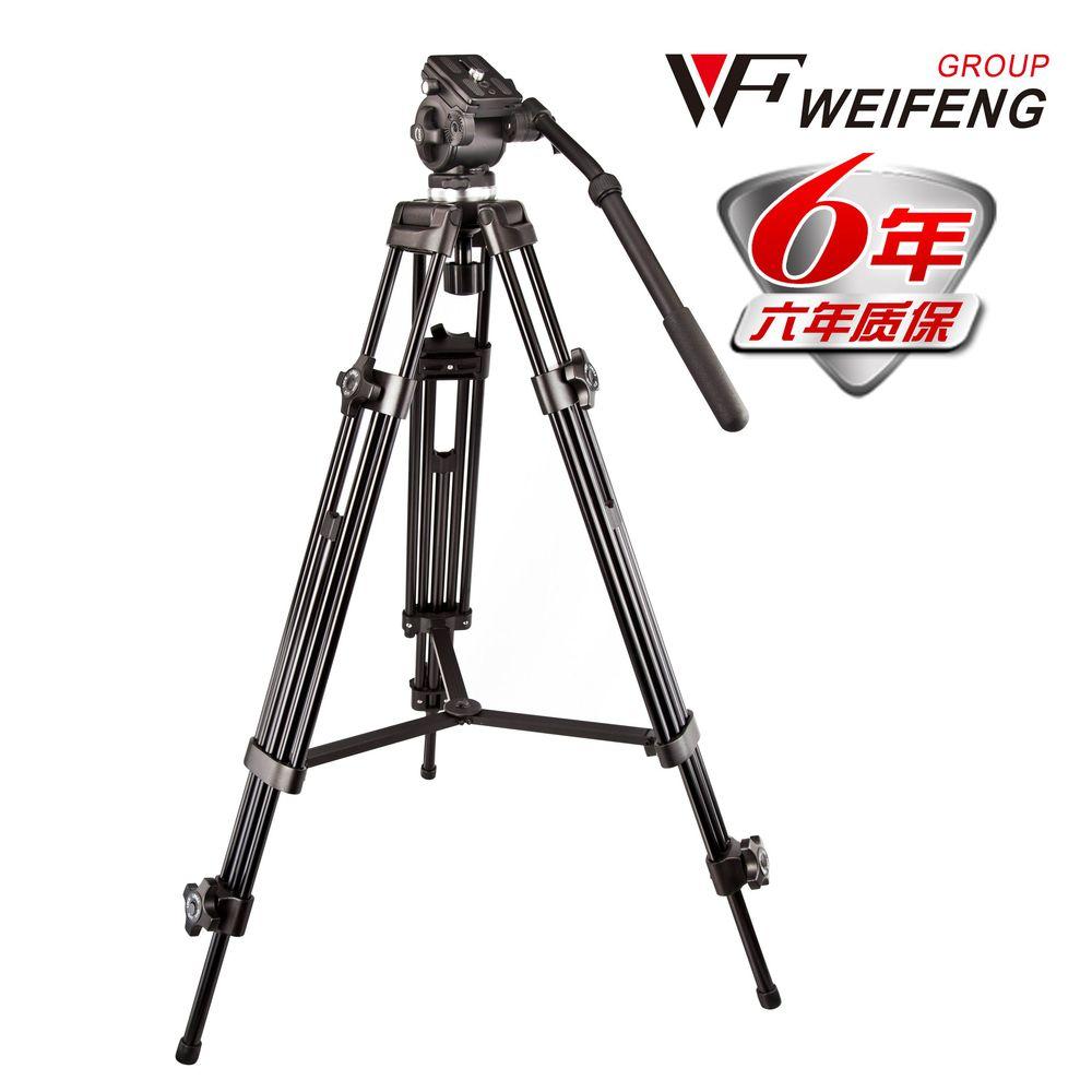 Free FEDEX Weifeng WF717 aluminum alloy professional camera tripod of max 1.55 meters(China (Mainland))