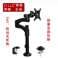 Free shipping, and fedex Zilla eag-540 lcd computer monitor holder desktop dual retractable pedestal base