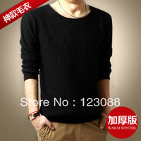 Loose Sweater Male Knitted Sweater Autumn And Winter Men's Clothing Sweater Male Free Shipping