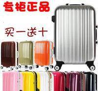 Fashion aluminum frame aircraft wheel travel bag trolley luggage luggage bags
