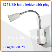 5pcs/lot E27 led lamp holdr(L:20cm) with switch LED Light Lamp Bulb socket Adapter Converter Holder with plug Free shipping