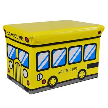 2013 NEW Home multifunctional car storage stool toy storage stool storage box - - Large yellow school bus