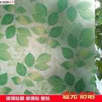 Balcony window film dodechedron sunscreen explosion-proof bathroom transparent 50cm(width)