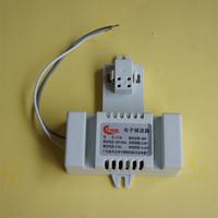 10w 21w 38w 28w 55w butterfly tube 2d lampdimming ballast neon light tube electronic rectifier