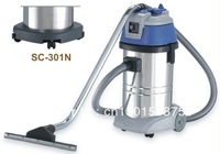 SEA CLEAN 30L WET AND DRY VACUUM CLEANER SC-301