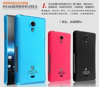 Genuine imak Slim Vivid Simple Hard Case Skin Back Cover +LCD Screen Guide For Sony LT30p Xperia T